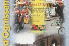 catalogo-99